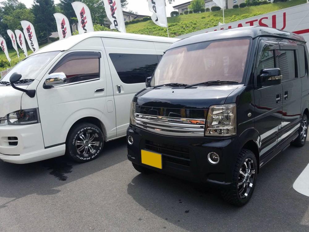 (有)光自動車硝子販売気仙沼3