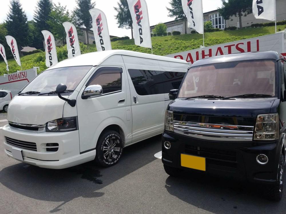 (有)光自動車硝子販売気仙沼5