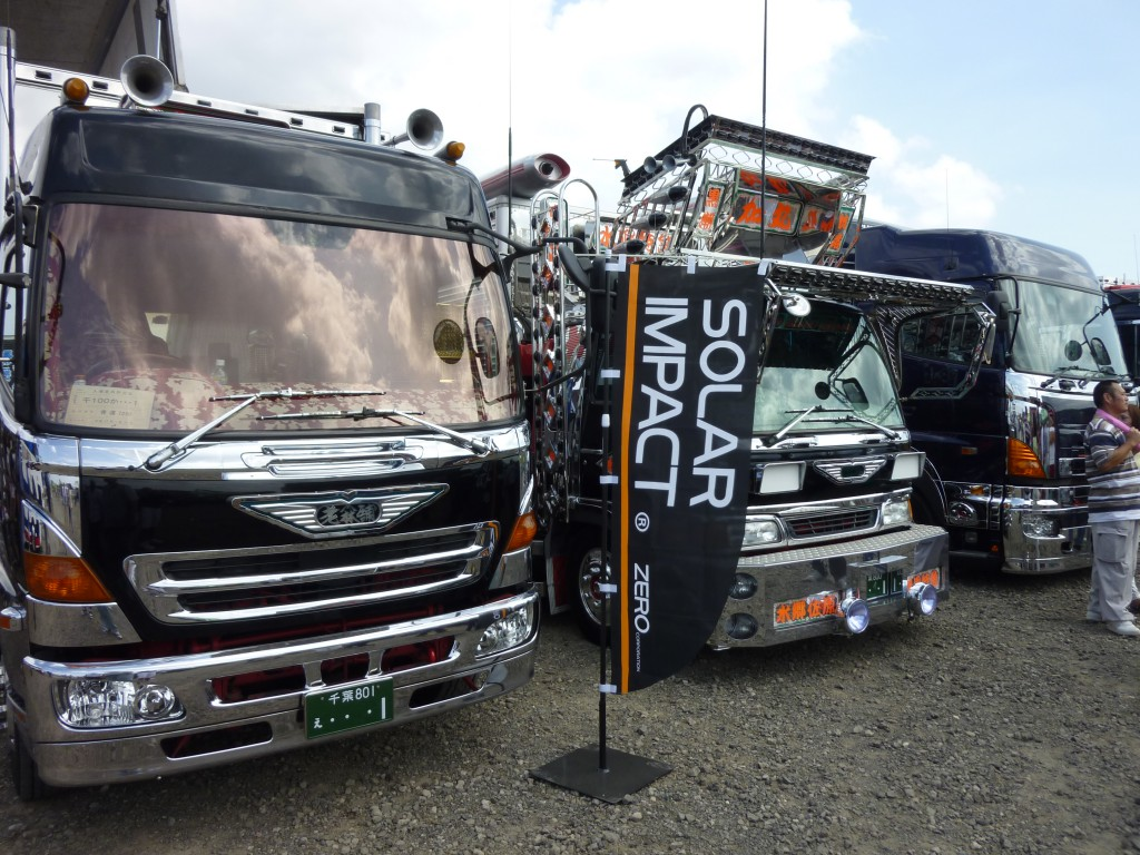 茨城アートトラック連盟2015レポート【動画・写真有】
