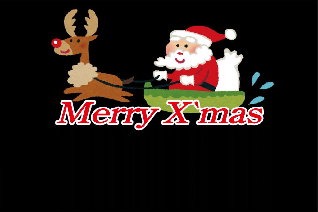 【スペシャルサンクス・クリスマスキャンペーン】開催のお知らせ!期間11月20日~12月25日まで