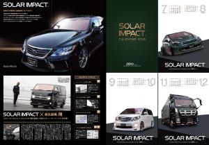SOLAR-IMPACTパンフ・カレンダー