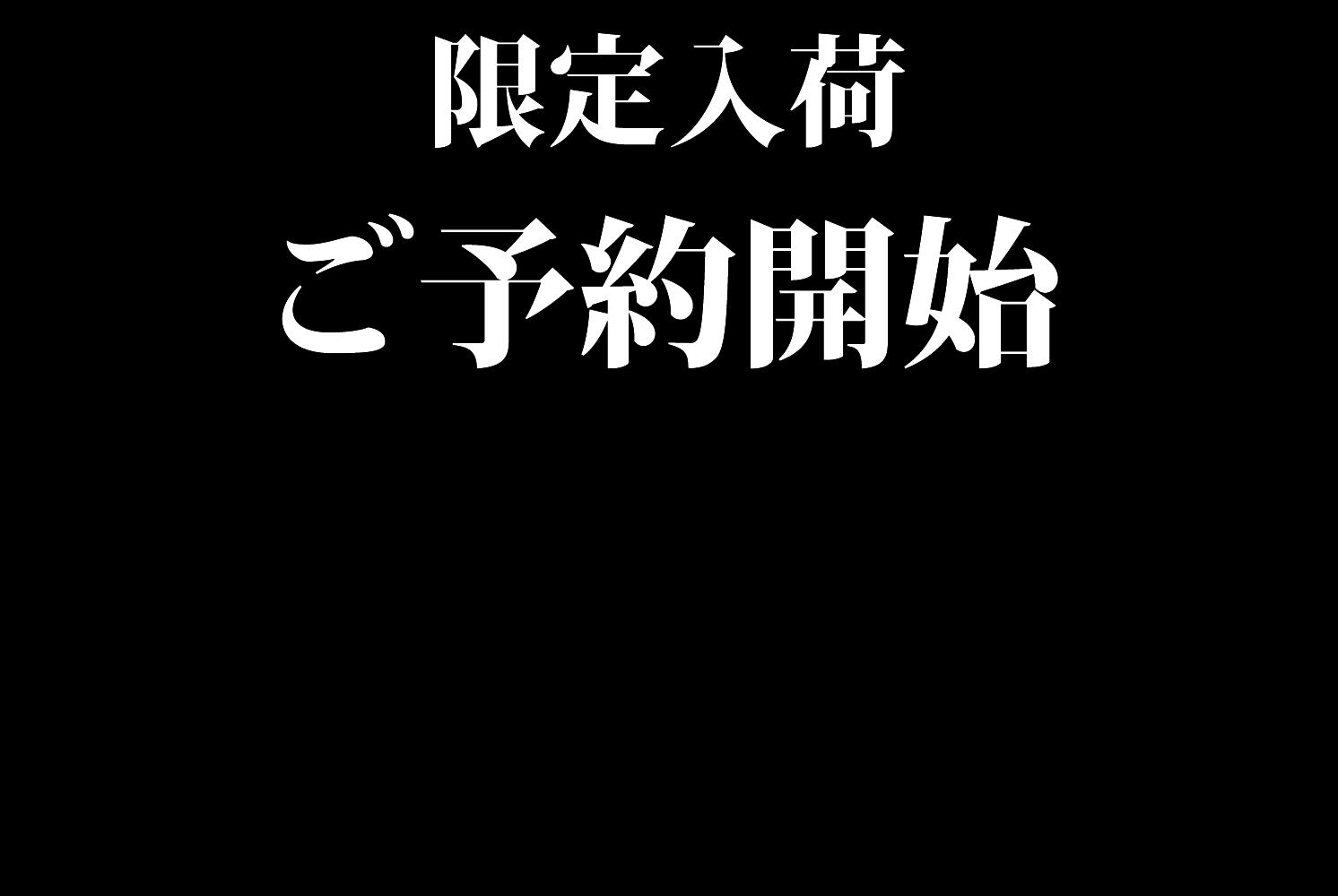 【日本初上陸・限定販売】ハイエース用ドアガラス・大型トラック用 『SOLAR IMPACT』ご予約受付開始!