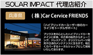 株式会社Car Service FRIENDS
