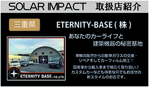 ETERNITY-BASE㈱